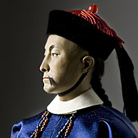 Right closup color image of Ronglu aka. Baron Jung-Lu, by George Stuart.