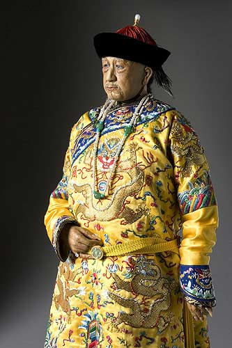 Portrait length color image of Ch'ien-lung Emperor aka. Qianlong Emperor, by George Stuart.