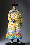 Thumbnail color image of Ch'ien-lung Emperor aka. Qianlong Emperor, by George Stuart.
