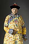 Chinese History, Qing China Group represented by Ch'ienLung Emperor