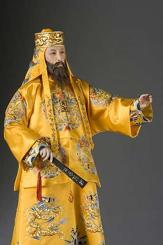 Portrait length color image of Hung Hsiu Chuan (Taiping Emperor) aka. Hong Xiuquan, by George Stuart.