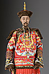 Thumbnail color image of Kang Hsi Emperor aka. Kangxi Emperor, by George Stuart.