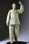 Thumbnail color image of Mao Tse-Tung aka. Mao Zedong, Chairman Mao, by George Stuart.