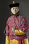Thumbnail color image of Prince Tuan aka. Zaiyi, by George Stuart.