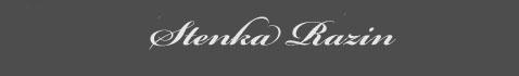 Text: Signature image of Stenka Razin aka. Степан Тимофеевич Разин, by George Stuart.