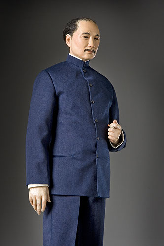 Portrait length color image of Sun Yat-Sen aka. Nakayama, by George Stuart.