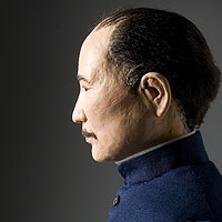 Right closup color image of Sun Yat-Sen aka. Nakayama, by George Stuart.