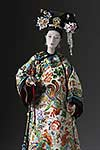 Thumbnail color image of Yehenara aka. Cixi, by George Stuart.